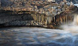Wasserfall Aldeyjarfoss
